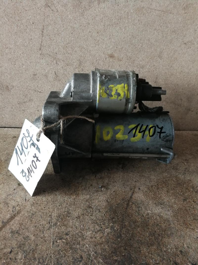 Компресор за климатик Dacia Nissan Renault 1,5dci - 2001-2013, Ref. N. 1407, снимка 1