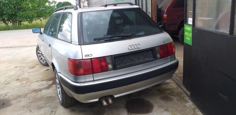 Audi 80 B4 1.9 TDI 90к.с/1.6/2.0 115к.с./2.3/2.6/.