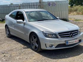 Mercedes-Benz CLC AMG  edition