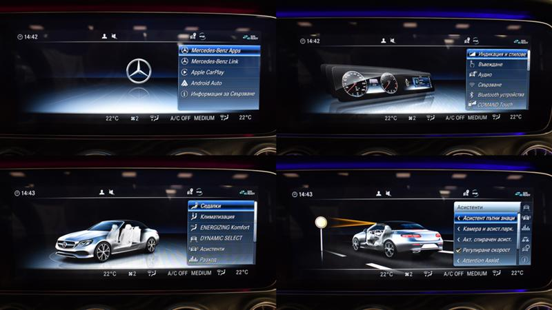Mercedes-Benz E 53 AMG Cabrio 4MATIC+, снимка 15