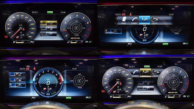 Mercedes-Benz E 53 AMG Cabrio 4MATIC+, снимка 13