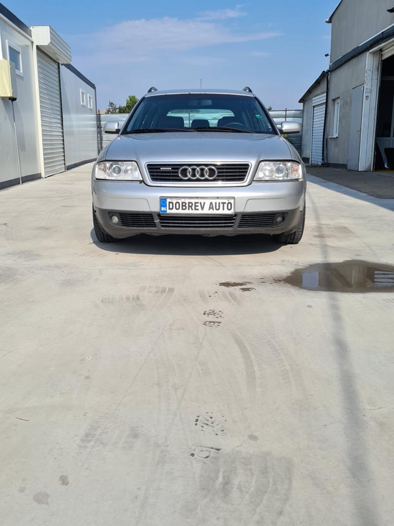 Audi A6 2.5 TDI 4х4 НА ЧАСТИ