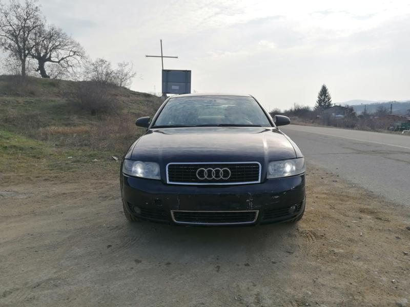 Audi A4 1.9TDI, снимка 2