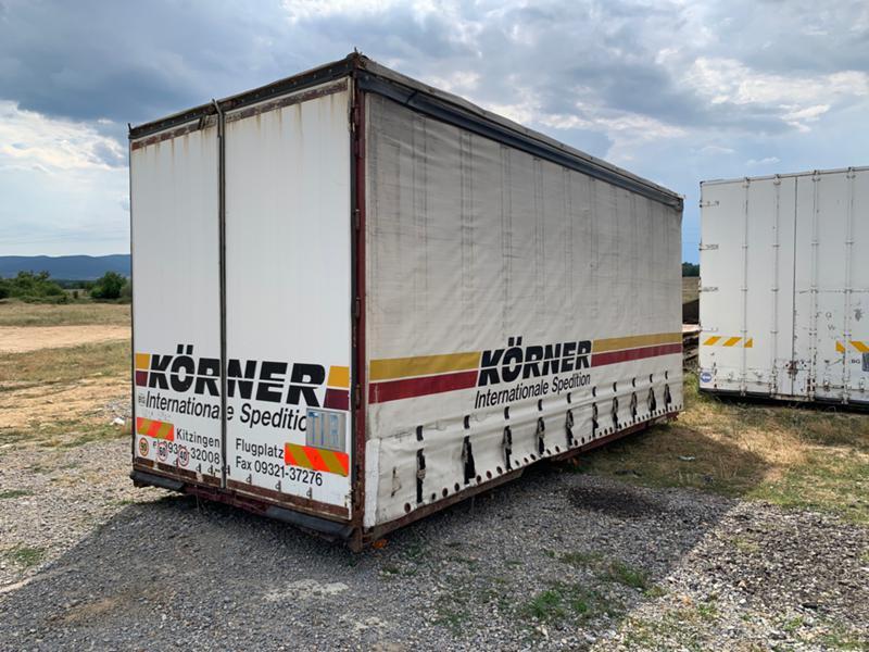 За камион Други ШТОРА