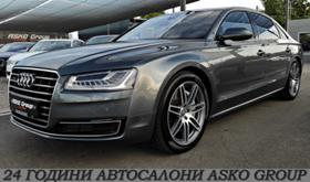 Audi A8 L*4.2TDI*MATRIX*KAMERA*TV*MASAGE*HEAD UP*BOSE*ОБДУ